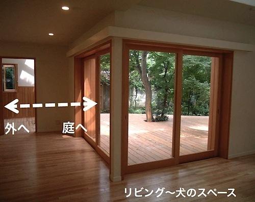 杉並楓の家01.jpg